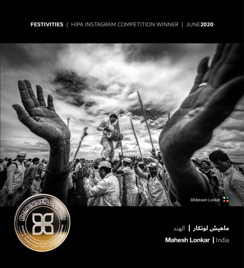 WINNERS FOR HIPA'S 'Festivities' INSTAGRAM PHOTO CONTEST ANNOUNCED