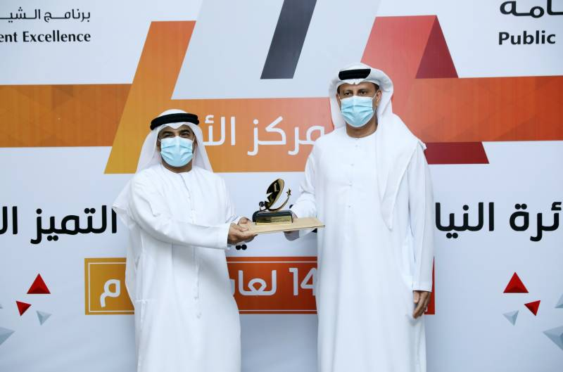 S​heikh Saqr Program for Government Excellence Honors Winners of 14th Ras Al Khaimah Government Excellence Awards