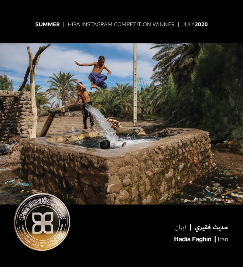 WINNERS FOR HIPA'S 'Summer' INSTAGRAM PHOTO CONTEST ANNOUNCED