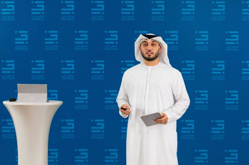 Jawaher Al Qasimi calls on every individual to play their part in the social development process