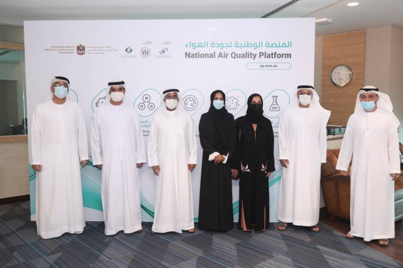 Ministry of Climate Change and Environment Inaugurates National Air Quality Platform