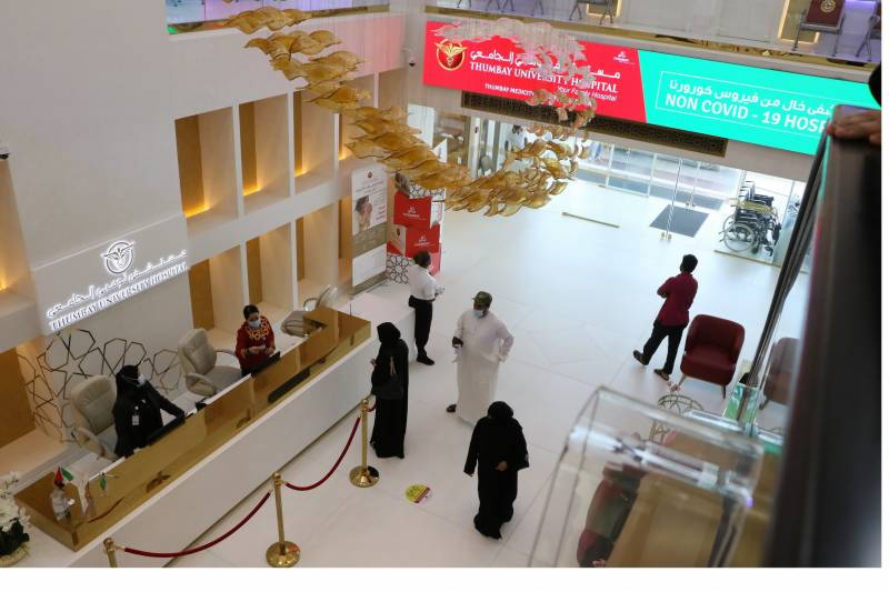 Thumbay University Hospital now empanelled with all leading health insurance providers