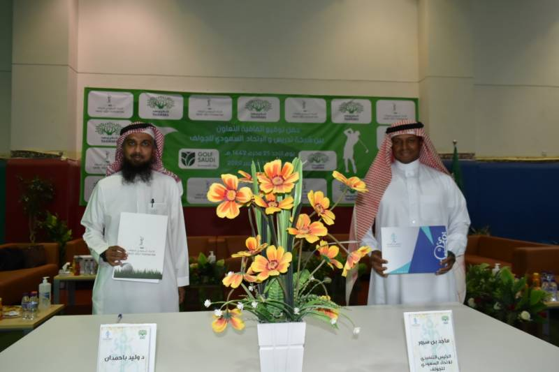 SAUDI GOLF FEDERATION TO ESTABLISH JOINT EDUCATION AND TRAINING PROGRAMME WITH TADREES HOLDING