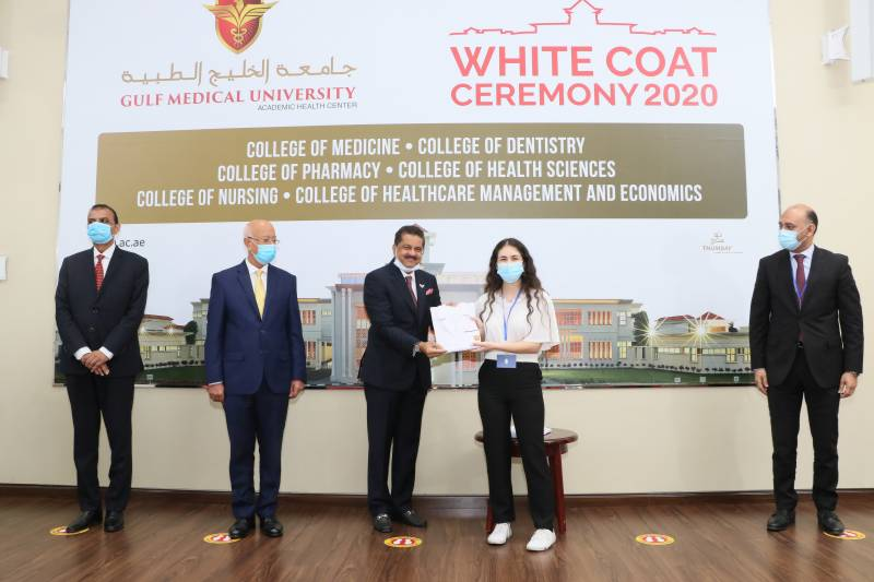 510 New Future Heroes Welcomed to Gulf Medical University in Virtual White Coat Ceremony