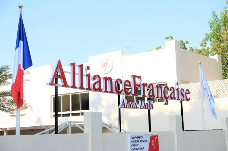 Relish in Bespoke Activities at 'Maison de la Francophonie' Cultural and Leisure Center at the Brand-New Alliance Française Abu Dhabi Campus