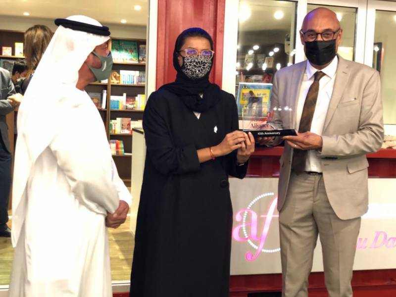 Noura Al Kaabi opens the new 'Francophone Library' at Alliance Française Abu Dhabi