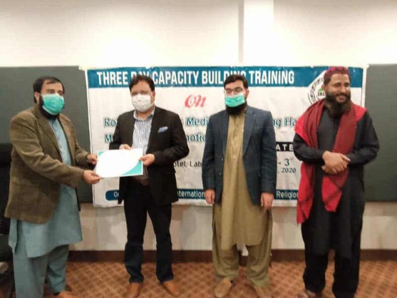 IRCRA ORGANIZES THREE DAY CAPACITY BUILDING WORKSHOP