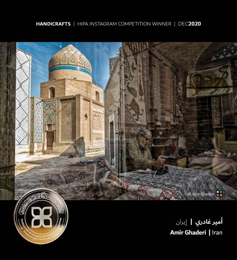 WINNERS FOR HIPA'S 'Handicrafts' INSTAGRAM PHOTO CONTEST ANNOUNCED