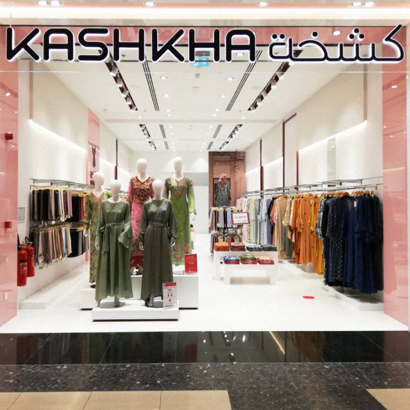 Kashkha Opens 4th Store in Oman at Muscat City Centre