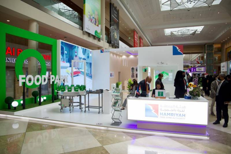 HFZA promotes investment in Sharjah Food Park during Gulfood 2021