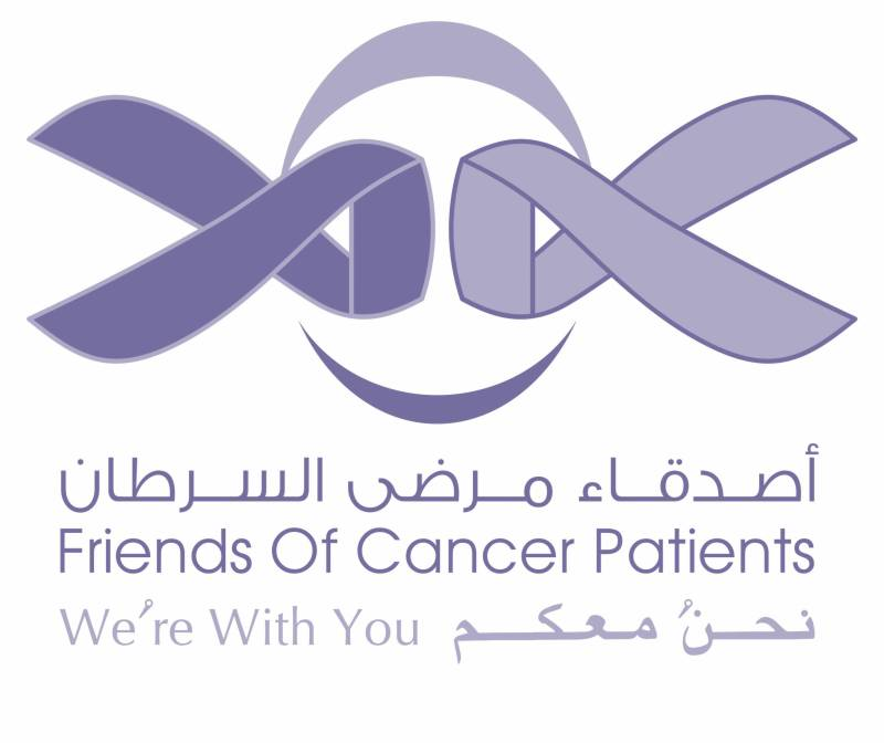 2nd Sharjah Declaration on Cervical Cancer backs UN's goal to end the cycle of cervical cancer deaths in a generation