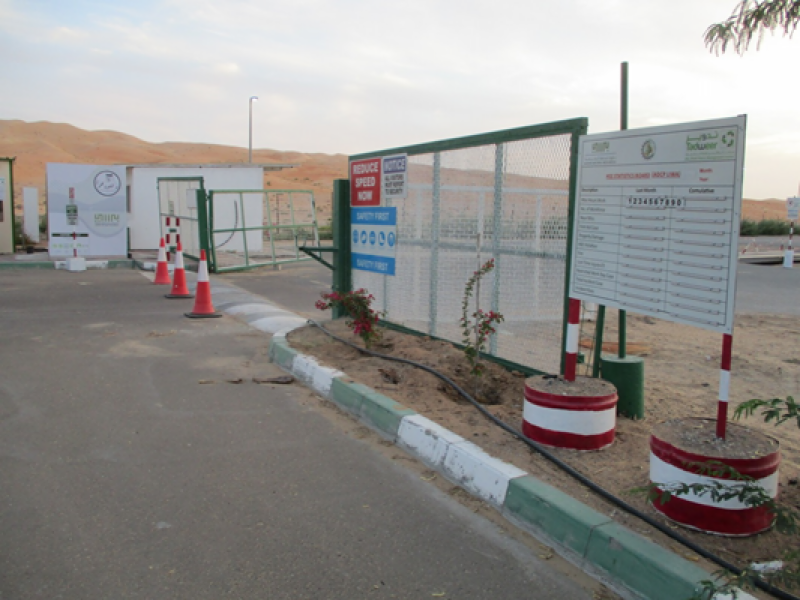 Tadweer Opens Upgraded Liwa Compost Plant