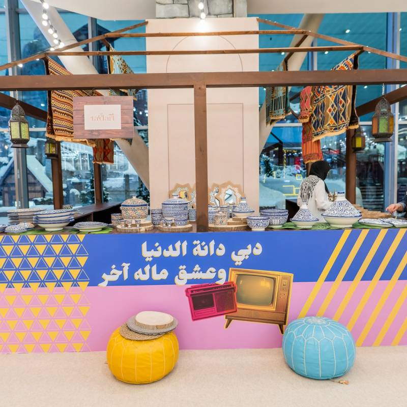 United in Ramadan: Celebrate the Essence of Ramadan with Mall of the Emirates and City Centres across UAE