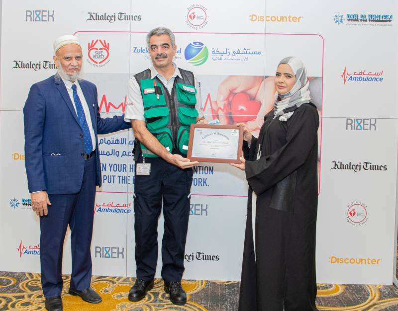 Zulekha Hospital Advocates Regular Cardiac Checks for Early Detection and Prevention of Cardiovascular Diseases