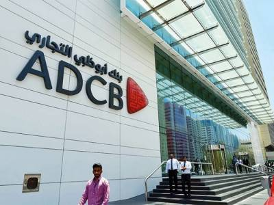 ADCB GROUP, INCLUDING AL HILAL BANK, MAKES EMPLOYMENT COMMITMENT IN RESPONSE TO COVID-19