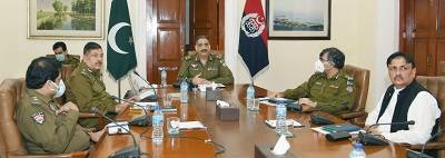 IG Punjab Shoaib Dastagir chaired a video link plenary session at Central Police Office.