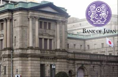 Bank of Japan buckles up for more stimulus action