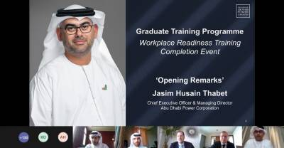 Abu Dhabi Power Corporation Marks Completion of Its Graduate Training Programme