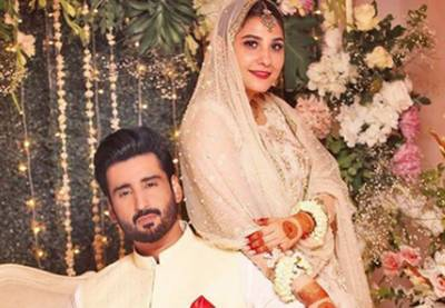 Actor Agha Ali shared his favorite photo of his marriage