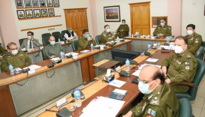 IG Punjab Shoaib Dastagir chaired a session of executive board at Central Police Office