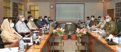 A plenary session was held for the elimination of drugs dealing in the vicinity of educational institutions in the province of Punjab