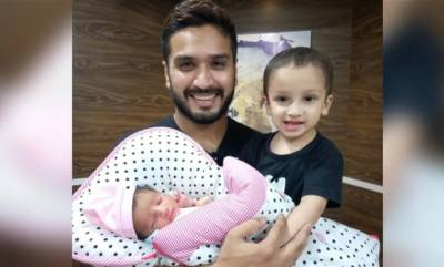 Rumman Raees became father of a daughter