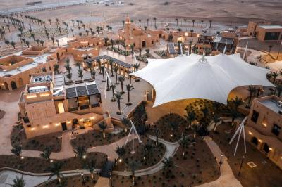 Shurooq launches Sharjah Designscape: A webinar series that will highlight impact of architecture on quality of life
