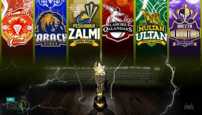The first priority is to hold the remaining PSL matches in November 2020