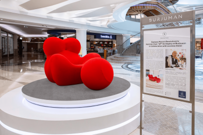 """It All Started with a Sponge- Gaetano Pesce's Revolutionary Feminist Chair """"UP"""" On Display at BurJuman in Collaboration with Leonidas Dubai."""