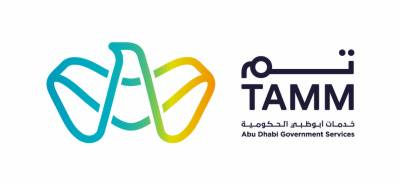 Abu Dhabi community to experience ease and convenience like never before during Eid Al Adha