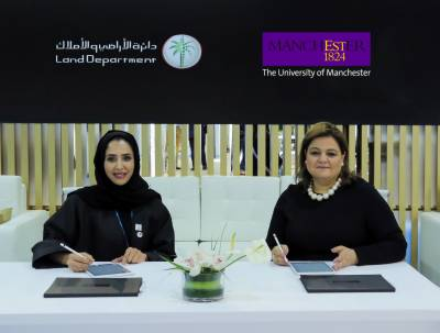 The University of Manchester Middle East Centre and Dubai Real Estate Institute sign Strategic Talent Partnership to broaden access to development opportunities for industry professionals