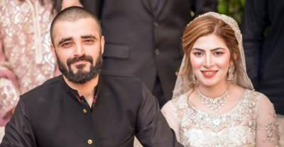 Allah has Blessed Me and Naimal with a Baby Boy, Hamza Ali Abbasi