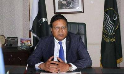 MINISTER HR&MA IJAZ ALAM AUGUSTINE, s MESSAGE ON MINORITY DAY