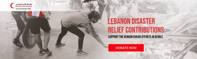 Carrefour Launches Donation Initiative to Support Humanitarian Efforts in Beirut