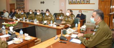 IG Punjab chaired executive board session at Central police office.