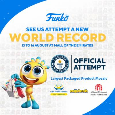 Mall of the Emirates to Host and Attempt to Break the Guinness World Record With Dubai Summer Surprises Mascot