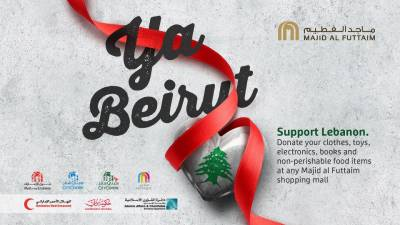 Majid Al Futtaim Shopping Malls Launch 'Ya Beirut'Donation Initiative to Support the People of Lebanon