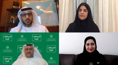 Ministry of State for Federal National Council Affairs Organises Remote Panel Discussion on Women's Representation in the FNC