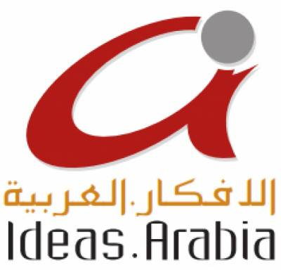 Dubai Quality Group is now accepting submissions for Ideas Arab & UAE Ideas