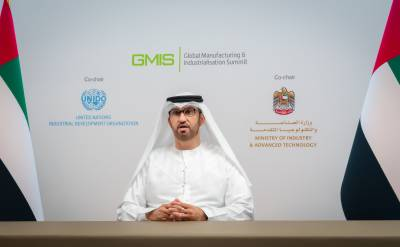 UAE's Minister of Industry and Advanced Technology Addresses the 3rd Global Manufacturing and Industrialization Summit