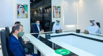 DLD adopts artificial intelligence technology in the smart valuation process
