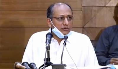 Educational institutions in Sindh to be opened in phases from September 15