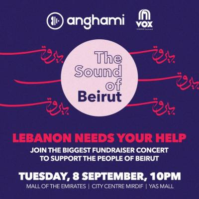 The Sound of Beirut fundraiser concert to be live streamed at VOX Cinemas