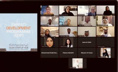 UAE startups ready for launch as second phase of Emirati Development Programme concludes