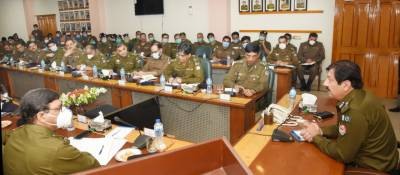 IG Punjab Inam Ghani presided over the first video link conference and meeting of Lahore Police officers at Central Police Office.