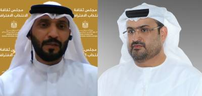 Electoral Culture Virtual Majlis is launched using videoconferencing technology to introduce the UAE Constitution to the Public