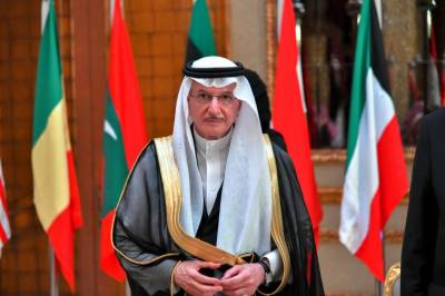 OIC Secretary-General Congratulates Saudi Leadership and People on the 90th National Day
