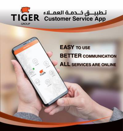 Tiger Properties launched Customer Services App