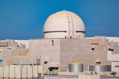Unit 1 of Barakah Nuclear Energy Plant reaches 50%Power as UAE delegation participates in 64th IAEA General Conference