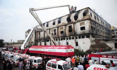 Written verdict of Baldia Factory tragedy consisting of 270 pages issued
